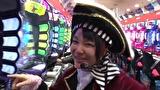 海賊王船長タック season.6 #24 第12戦(後半戦)
