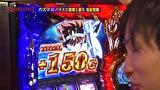 Knockout! Season3 #1 一回戦Aブロック こーじ・カズマVSラッシー・葉月えりか