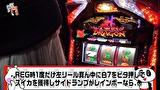 笑う門には福きたる #49 愛知県で沖スロを笑顔で打てば福は来るか?
