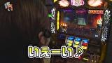 笑う門には福きたる #51 TOYO HALL 咲瑛子(前半)