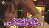 笑う門には福きたる #52 TOYO HALL 咲瑛子(後半)
