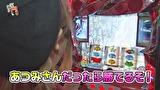 笑う門には福きたる #53 将軍田端(日向あつみ)(前半)