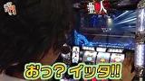笑う門には福きたる #77 新!ガーデン川口安行店(閉店くん)(後半)