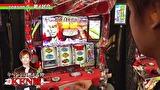 パチスロバトルリーグS シーズン5 #4 第4試合 KEN蔵VS辻ヤスシ
