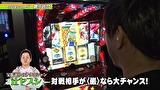 パチスロバトルリーグS シーズン5 #9 第9試合 矢野キンタVS辻ヤスシ