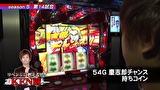 パチスロバトルリーグS シーズン5 #14 第14試合 KEN蔵 VS 飄