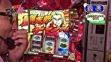 マネーの豚3匹目 ~100万円争奪スロバトル~