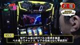 マネーの豚3匹目 ~100万円争奪スロバトル~ #13 大崎一万発 VS ポロリ(前半戦)