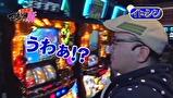 マネーの豚3匹目 ~100万円争奪スロバトル~ #18 塾長 VS 伊藤真一(後半戦)