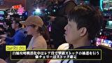 マネーの豚3匹目 ~100万円争奪スロバトル~ #21 水瀬美香 VS 田中(前半戦)