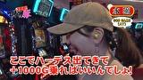 マネーの豚3匹目 ~100万円争奪スロバトル~ #22 水瀬美香 VS 田中(後半戦)