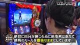 カレヤボ2nd #10 鈴虫完敗!!