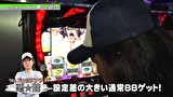 パチスロバトルリーグS シーズン6 #12 第12試合 辻ヤスシVS悪☆味