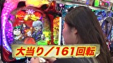 海賊王船長タック season.7 #23 第12戦(前半戦)