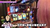 パチスロバトルリーグS シーズン7 #7 第7試合ピラミ△ VS HYO.