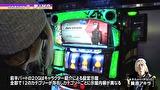 パチスロバトルリーグS シーズン8 #1 第1試合 HYO.VS美原アキラ