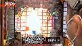 パチマガギガウォーズDASH シーズン3 #12 敗者復活戦