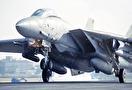 アメリカ海軍厚木航空施設