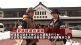 鉄道勉強旅 会津鉄道
