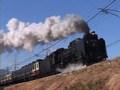 JR東日本鉄道ファイルVol.3