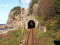 JR東日本鉄道ファイルVol.10