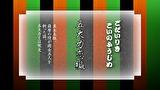 読めそうで読めない間違いやすい漢字 第2弾「トリビア編」