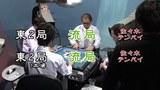 天空麻雀8 #8 男性プロ 決勝第2戦