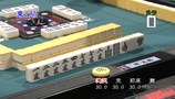 天空麻雀9 4話~8話 男性プロ編