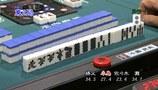 天空麻雀11 #6 男性プロ 準決勝