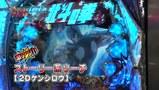 レッツ☆パチンコオリ法TV #11 セリーVSひかり(前半戦)