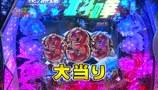 レッツ☆パチンコオリ法TV #14 珍留vsセリー(後半戦)