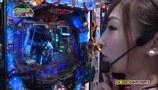 チャオ☆パチンコオリ法TV