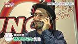 大漁!パチンコオリ法TV #6
