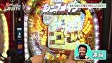大漁!パチンコオリ法TV #19