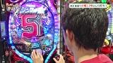 大漁!パチンコオリ法TV #38