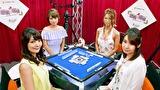 理麗麻雀 ~最強女流ペア決定戦~ #8 決勝二回戦