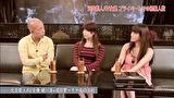 モテるの法則 season2 #3 元芸能人AV女優に学ぶモテるの法則