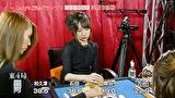 第4期Lady's麻雀グランプリ #24 ~CLIMAX~ 決勝三回戦半荘戦