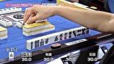 第5期Lady's麻雀グランプリ ~前期リーグ戦~ #1 ~前期リーグ戦~ 第一回戦 半荘戦