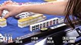 第5期Lady's麻雀グランプリ ~前期リーグ戦~ #4 ~前期リーグ戦~ 第四回戦 半荘戦