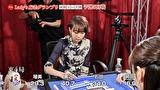 第5期Lady's麻雀グランプリ ~前期リーグ戦~ #5 ~前期リーグ戦~ 第五回戦 半荘戦