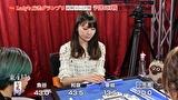 第5期Lady's麻雀グランプリ ~前期リーグ戦~ #6 ~前期リーグ戦~ 第六回戦 半荘戦