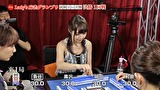 第5期Lady's麻雀グランプリ ~前期リーグ戦~ #7 ~前期リーグ戦~ 決勝 第一回戦 半荘戦