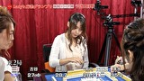 第5期Lady's麻雀グランプリ ~前期リーグ戦~ #10 ~後期リーグ戦~ 第二回戦 半荘戦