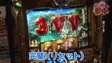 サンドに夢中 #5 ミリオンゴッド~神々の系譜ZEUSver.~①