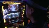 射駒タケシの攻略スロットⅦ #753 「MGM国領店」パチスロ主役は銭形2