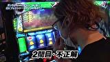 射駒タケシの攻略スロットⅦ #930 『上尾UNO』