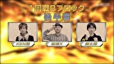 S-1GRAND PRIX #534 28thシーズン 1回戦Bブロック(後半戦)SLOT魔法少女まどか☆マギカ