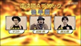 S-1GRAND PRIX #551 29thシーズン準決勝Aブロック(後半戦) ドンちゃん2