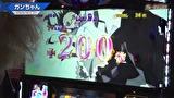 S-1GRAND PRIX #573 31thシーズン 1回戦Bブロック(後半戦)SLOT劇場版魔法少女まどか☆マギカ[新編]叛逆の物語